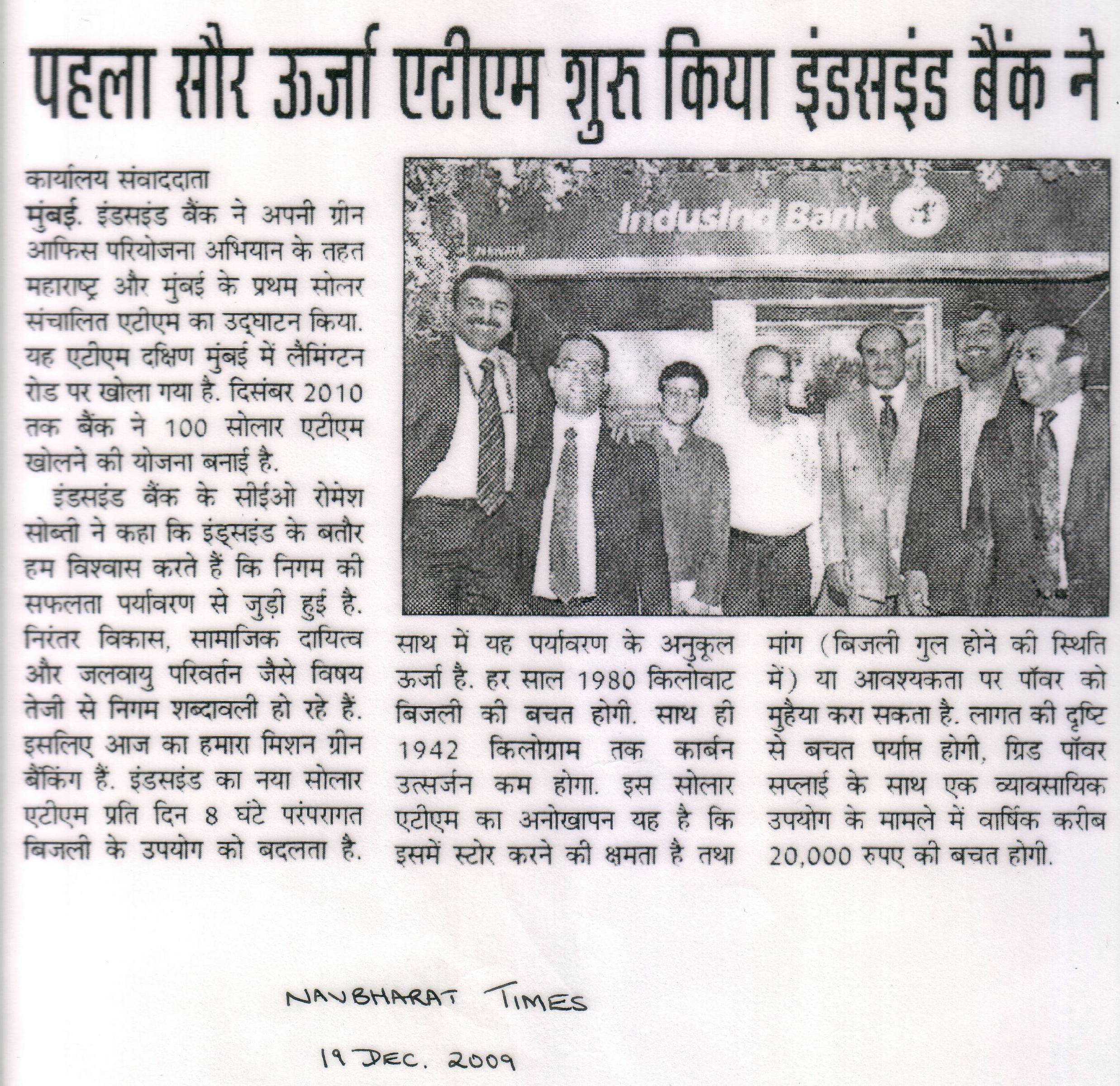 Navbharat Times - 19th December, 2009